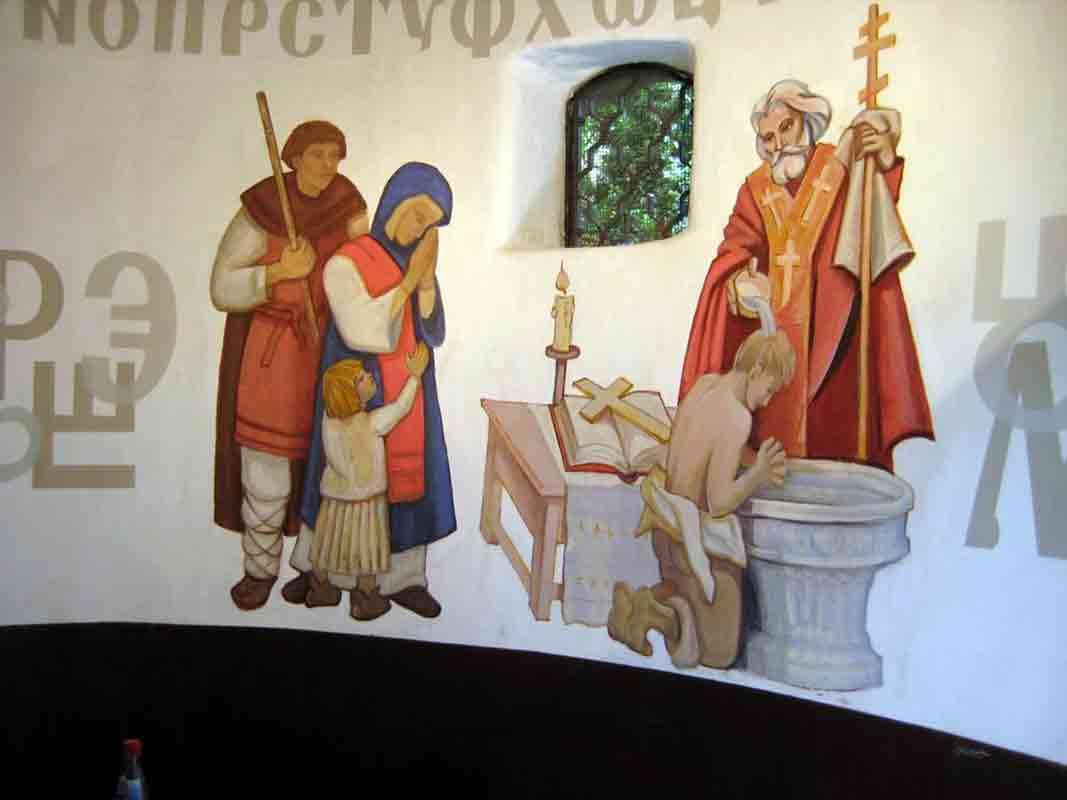 Methodius Kapelle - Ellwaangen
